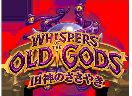old-gods-logo