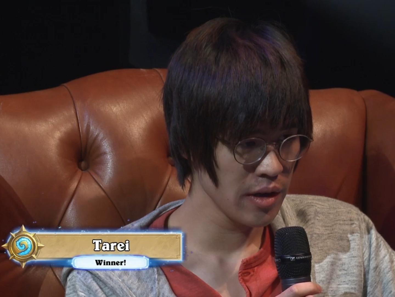 Tarei