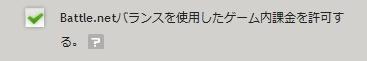 payment-jpn-08
