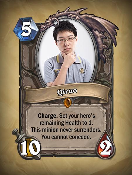 Qiruo