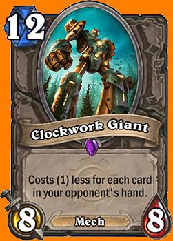 対戦相手の手札カードの数だけコストが減る。