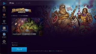 app-japanese