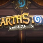 hearthstone-japanese-640-360
