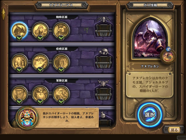 アドベンチャーも完全日本語化+吹き替え完備!これはもう一度プレイするしかない?