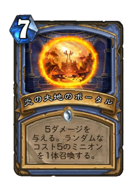 karazhan-card-ja-temp-27