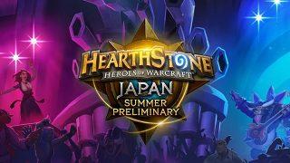 2016-japan-summer-championship-640-360