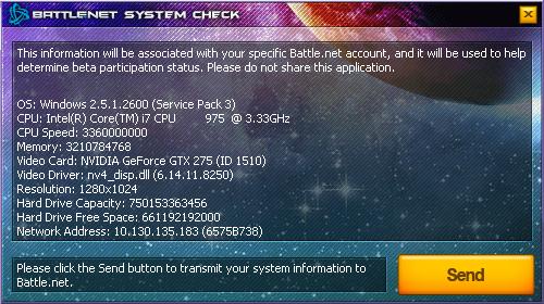 Battle.net システムチェック