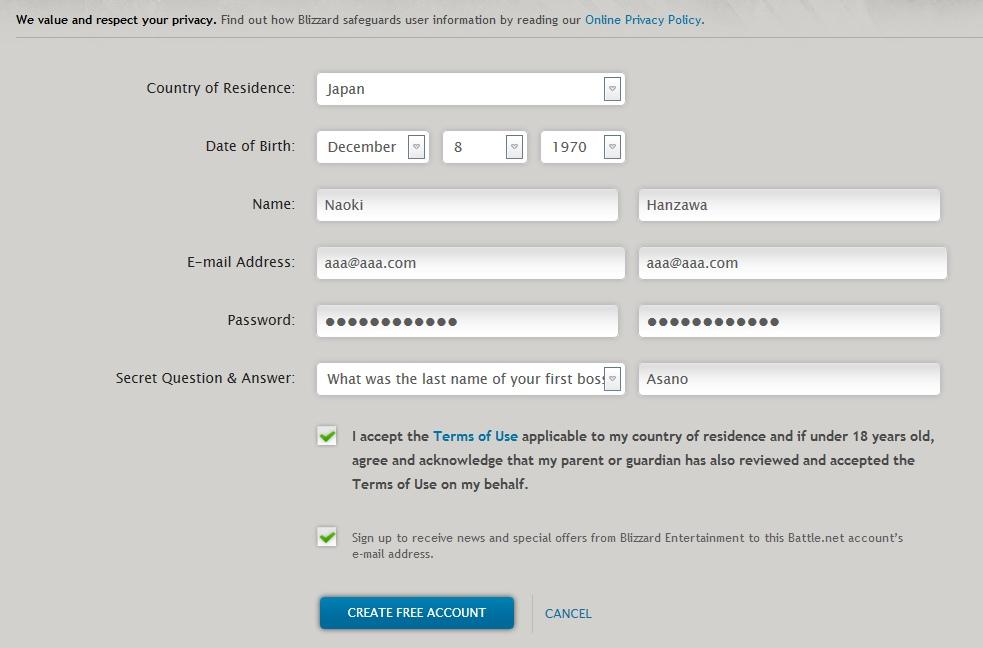 アカウント登録画面・記入例