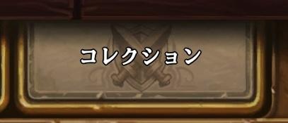 starter-02-01