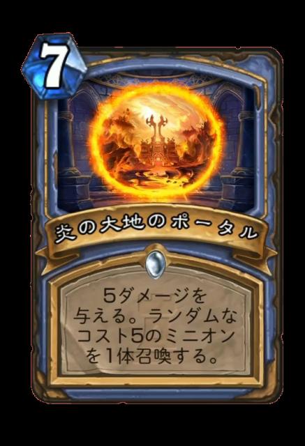 karazhan-card-ja-temp-27