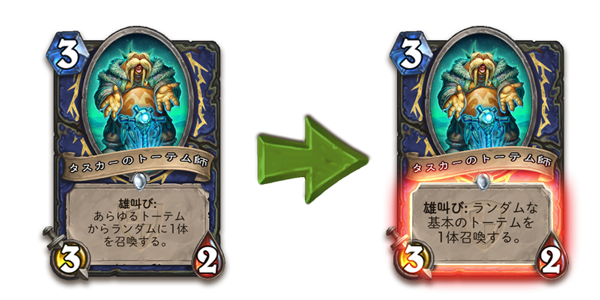 2016-09-card-change-tuskarr-totemic